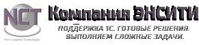 1C Разработка Киев