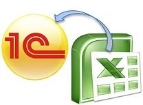 Загрузка прайс-листов из Excel в 1С