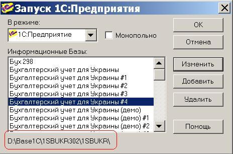 Определение каталога, где находится база данных