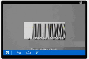 Рис. 3. Процесс сканирования штрих-кода с мобильного приложения